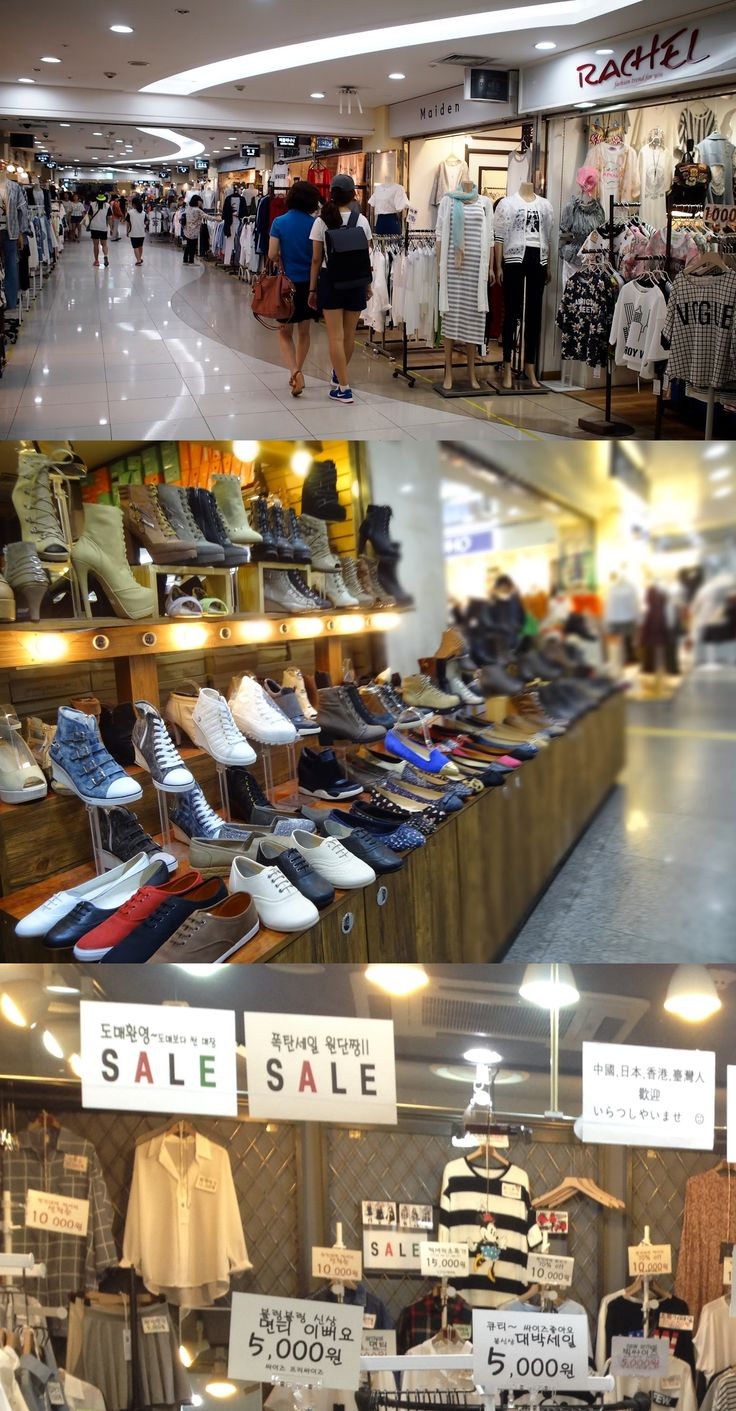Dance Shoes Sales In Seoul