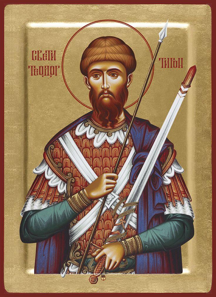 Saint Theodore of Amasea