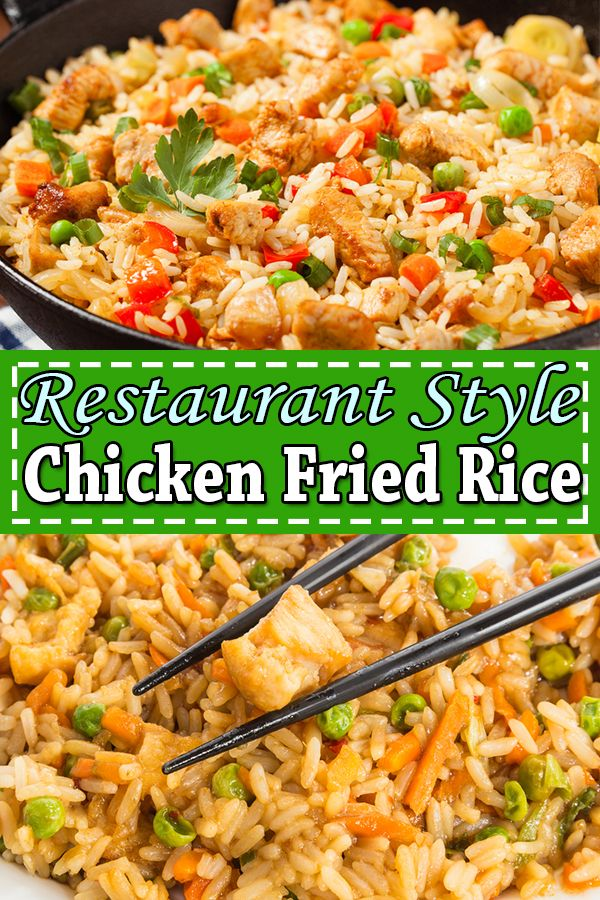 Easy Chicken Fried Rice Recipe Chicken Fried Rice Easy