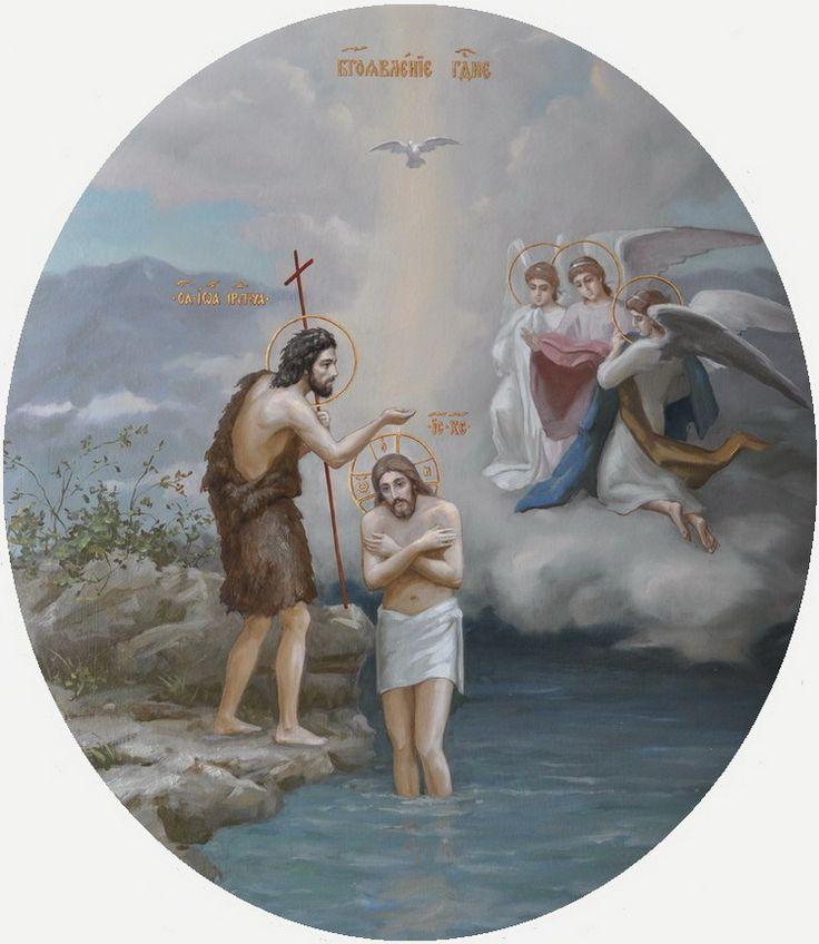 картинки святое богоявление