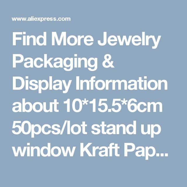 Find More Jewelry Packaging & Display Information about 10*15.5*6cm 50pcs/lot stand up window Kraft Paper bag Party Gift Packing Box Cookie/Candy/Nuts bag/DIY Gift Handle Packing Box,High Quality boxed religious christmas cards,China box mug Suppliers, Cheap box top collection boxes from Playful beauty department store on Aliexpress.com