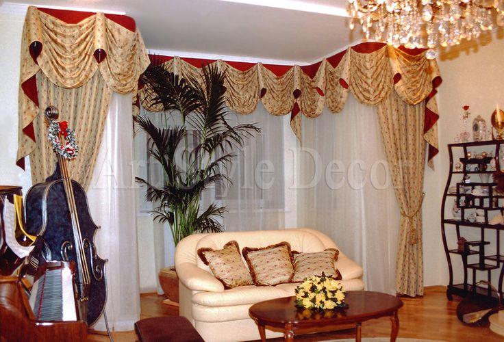 Декоративные шторы с ламбрекеном #curtains