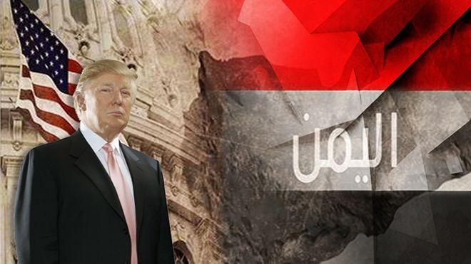 أمريكا تجهز مساهمة كبيرة لمساعدة اليمن على التصدى لفيروس كورونا قال مسئول أمريكا اليمن مساعدات مالية القطاع الصحي Www Ala Movie Posters Poster Painting