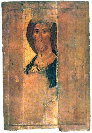 Christ the Redeemer. Zvenigorod Tier. Andrei Rublev