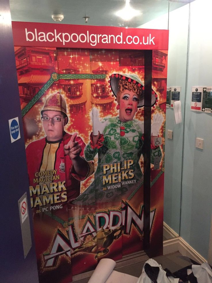 With Panto Season approaching, we couldn't resist wrapping up our lifts ready for the Christmas Season