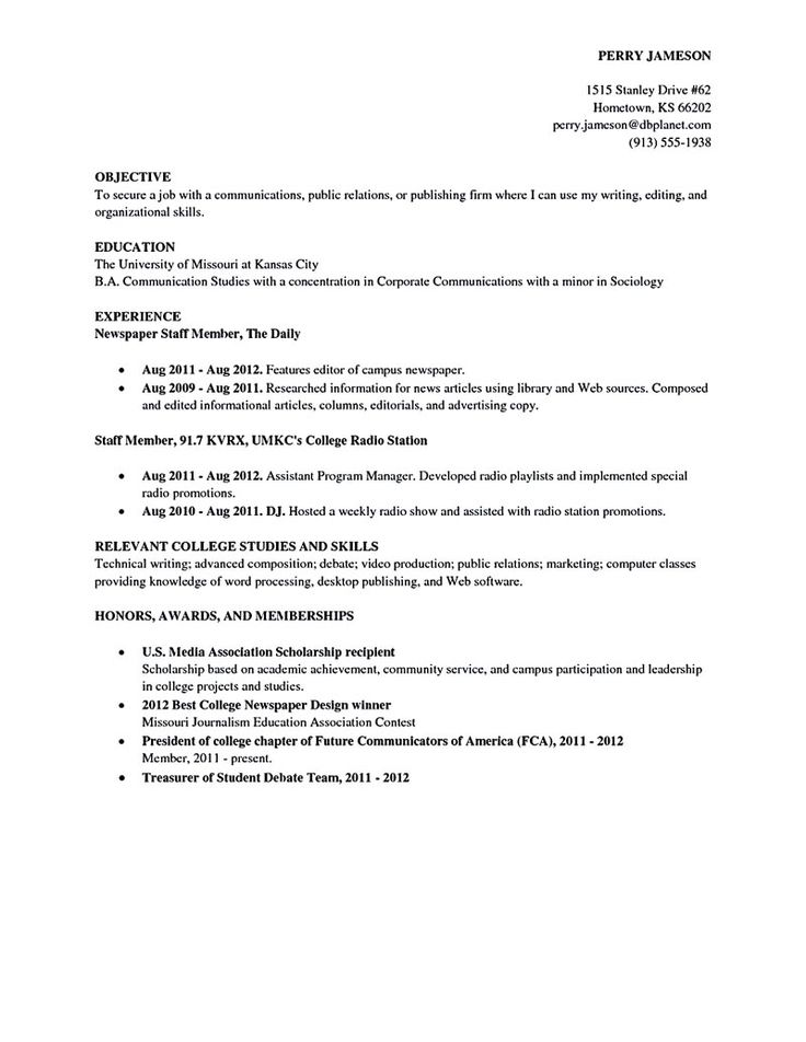 be skillful in writing college student resume