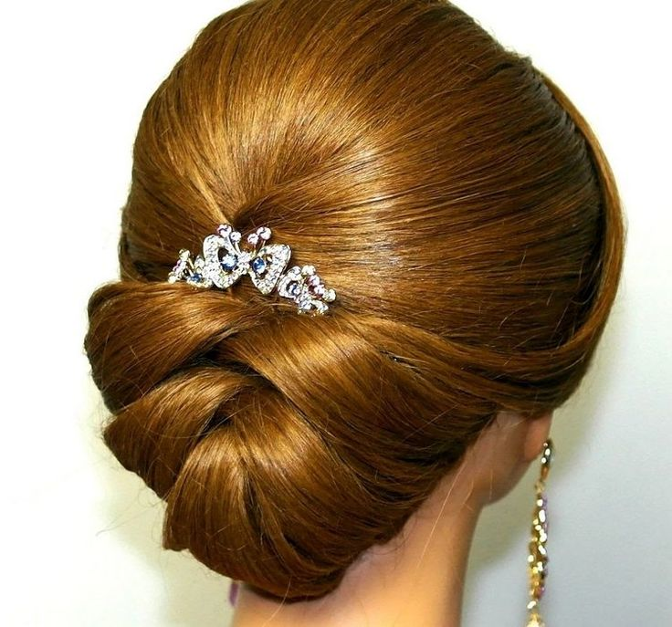 25 Best Ideas About Chignon Bas On Pinterest Chignons Coiffure Chignon And Coiffures