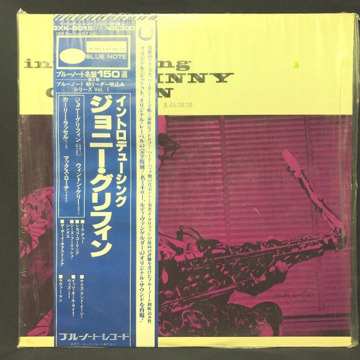 Johnny Griffin Introducing Blue Note Japan GXK-8015 SEALED Vinyl Record LP Album