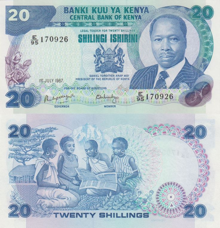 Banknote: Kenya 20 Shillings (01.07.1987) - President Moi/Local Women/P21F Unc