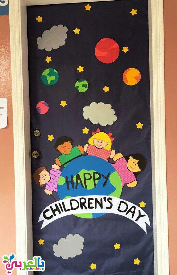 افكار توزيعات يوم الطفل العالمي فعاليات ليوم الطفل العربي بالعربي نتعلم Paper Crafts Diy Paper Crafts Crafts For Kids