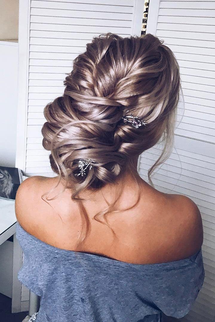Unique Updo hairstyle   fabmood.com #hairstyle #braids #braidedupdo #updoideas #bridehair #weddinghairstyles