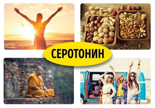 8научных способов почувствовать себя по-настоящему счастливым