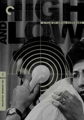 El infierno del odio (1963)