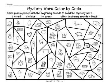 Students will be actively engaged as they work to discover the hidden word by practicing beginning sounds in this original activity created by Kathy LawIt doesn't get better than this because the hidden word is a sight word!DON'T FORGET to leave feedback and FOLLOW my store to keep up with all my newest activities! ~Kathy