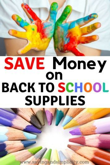e8fd0b3b16 Are you ready for back to school  Learn the tips and tricks to saving money  on school supplies and back to school clothes. Back to school savings.