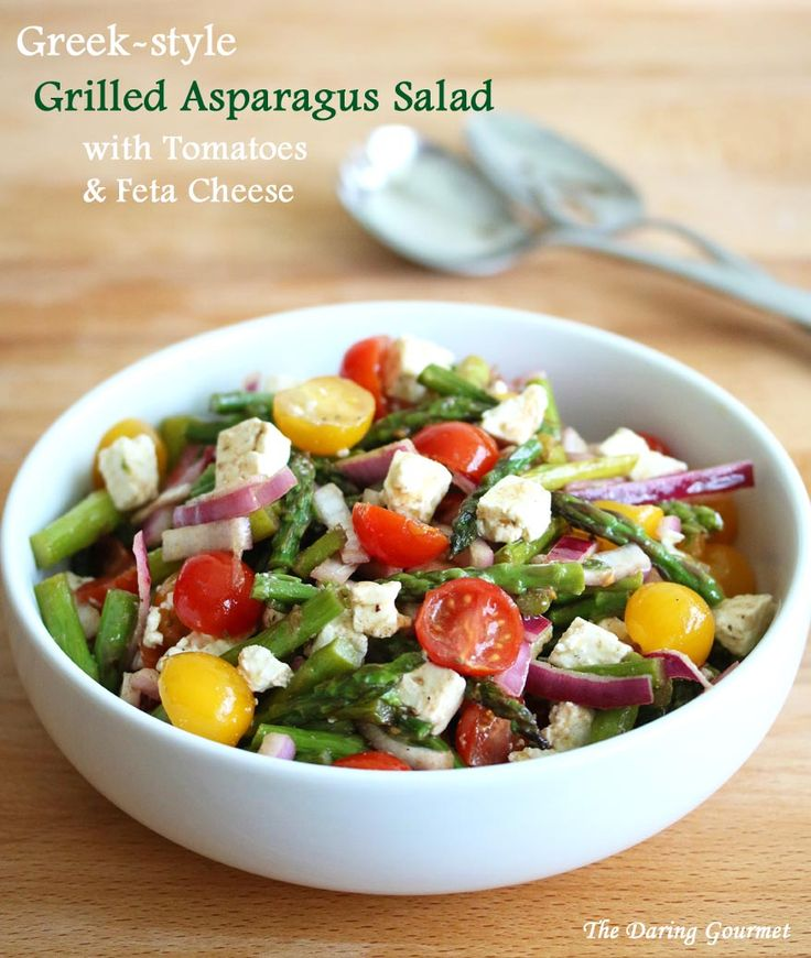 Greek-style Grilled Asparagus Salad with Tomatoes and Feta Cheese ...