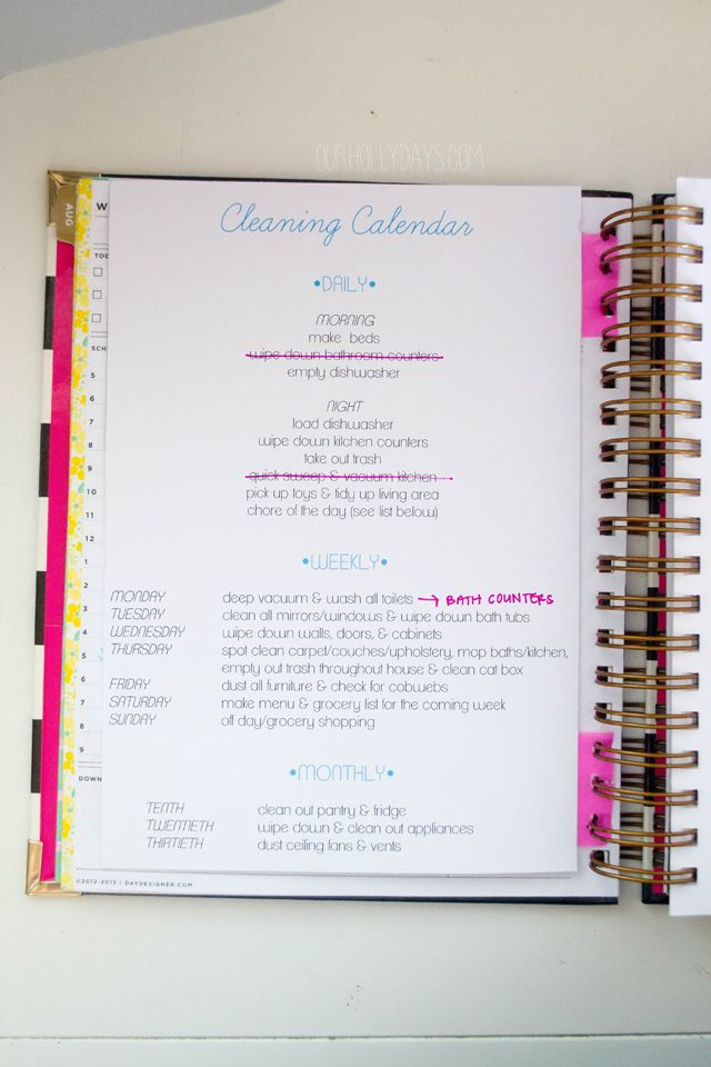 Our Holly Days: Get Organized with the Whitney English Day Designer // GIVEAWAY
