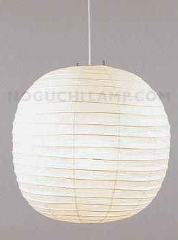 Ceiling Lamp Models 30F, 55F, 70F & 125F