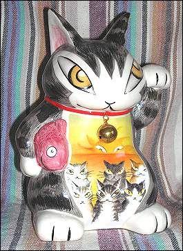 """""""Dayan"""" character MN, porcelain, 9"""", from Japan.Tai Fish, Lucky Tai"""