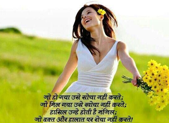 urdu with sad mood pictures poetry poetry sad love poetry sms in urdu ...