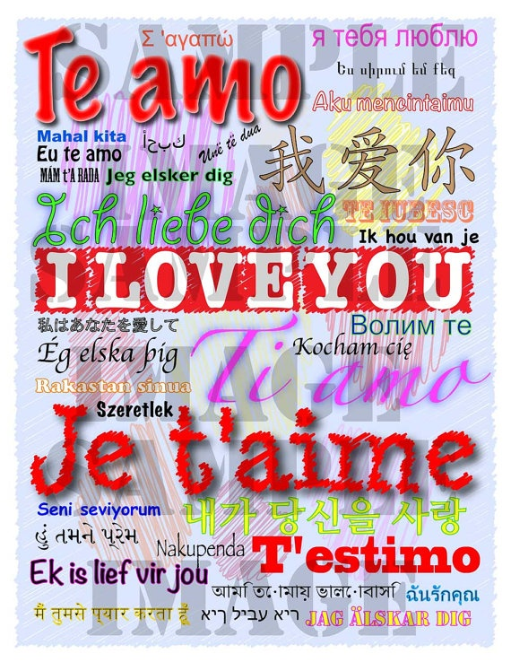 Personalized gifts gifts for mom gifts for men gifts for teens unique gifts gifts for boyfriend gifts for dad How to say I love you in different languages Printable I Love You cards : Te Amo Ich Liebe Dich Ti Amo 私はあなたを愛して je t'aime ik hou van jou 我爱你 Rakastan sinua Σ 'αγαπώ אני אוהב אותך मैं तुमसे प्यार करता हूँ 내가 당신을 사랑 Jeg elsker deg من تو را دوست دارم eu te amo я тебя люблю jag älskar dig