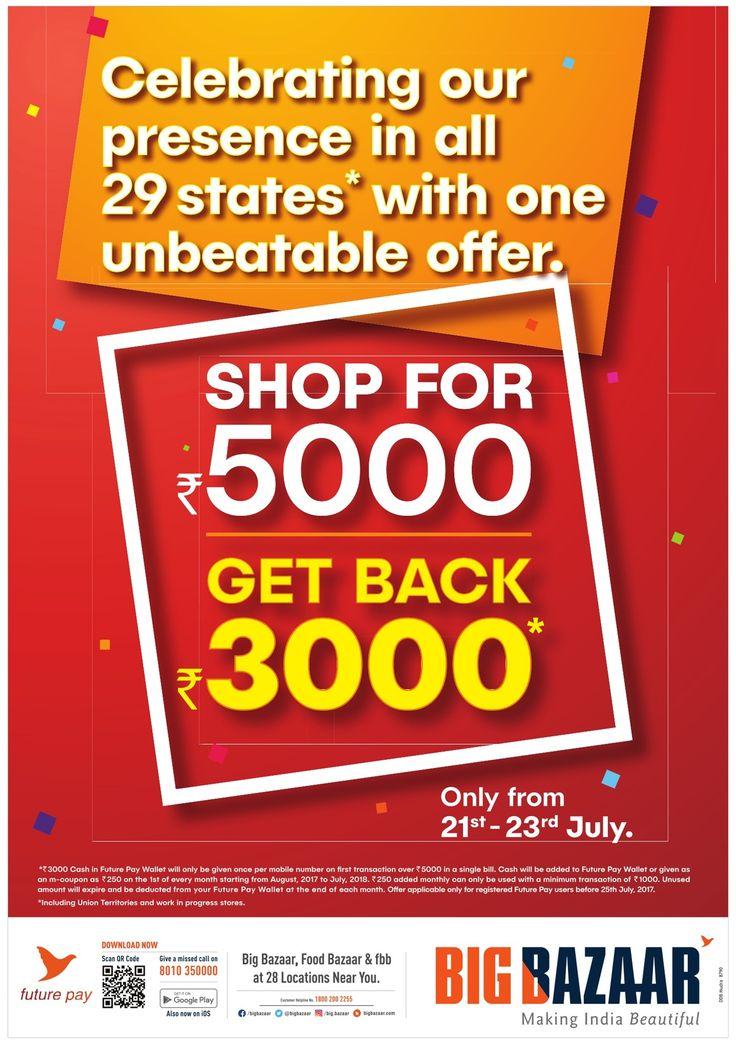big-bazaar-shop-for-5000-get-back-3000-ad-delhi-times-21-07-2017