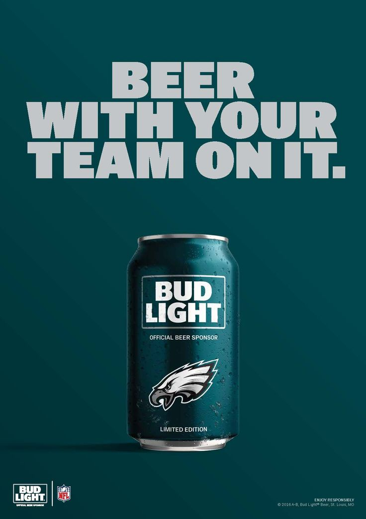If the Philadelphia Eagles are going to suit up for gameday, and fans are too, it's only right that their drink of choice does too.