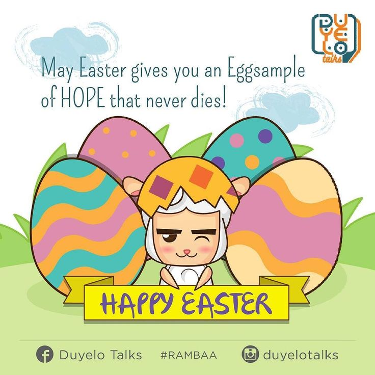May Easter gives you an Eggsample of HOPE that never dies. Happy Easter folks!  #Rambaa #DuyeloTalks #Duyelo #Easter #HappyEaster #Paskah #SelamatPaskah #selamathariraya #quotes #kutipan #heisrisen #qotd #katabijak #quoteoftheday #inspirasi #inspirationalquote #motivationalquote #motivasi by @duyelotalks via http://ift.tt/1RAKbXL