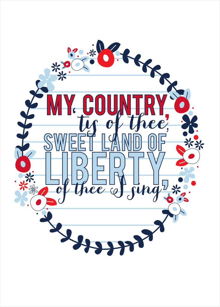 4th of july sweet lyrics