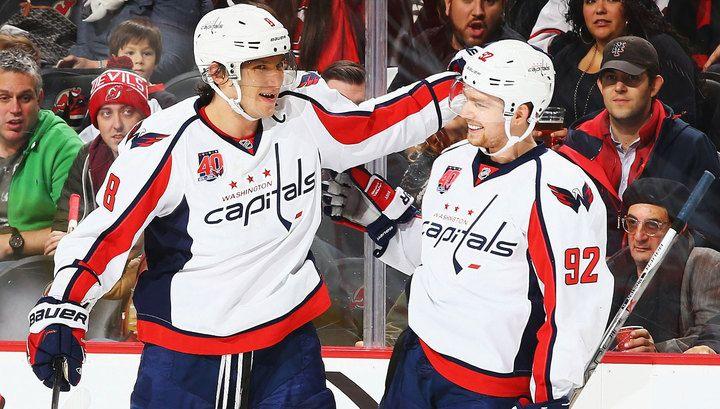 Овечкин и Ко нанесли поражение «Калгари» в НХЛ   24инфо.рф
