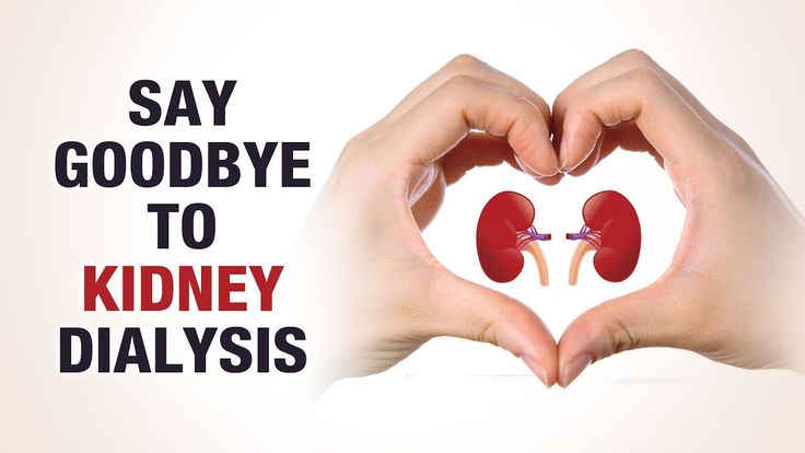 Ayurvedic Treatment to Kidney Transplant - Dr. Puneet Dhawan - Stop Kidn...
