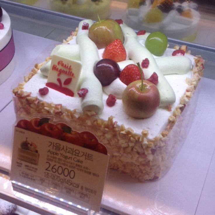 Cakes At Paris Baguette