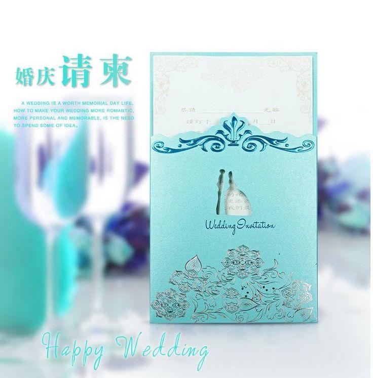 wedding card design software for android%0A Invitation Maker Sz   Romantic Blue Tifny Invitation Cards European Style Wedding  Invitation Laser Cutting Bride  u