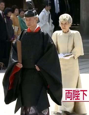 Empress Michiko, during the ceremony for the 100th anniversary of the Empress Shoken death