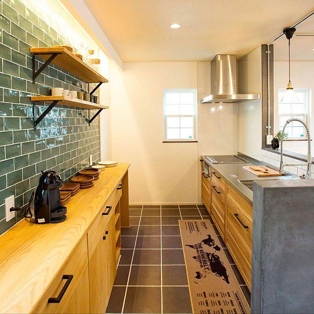 キッチン カップボード テラコッタタイル ウッドワン ステンレス天板