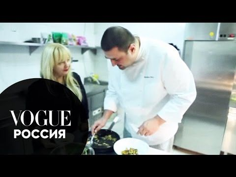 Рецепты от шеф-повара Vogue Cafe Юрия Рожкова - YouTube