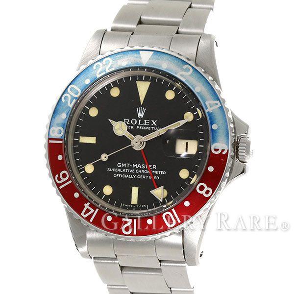 ロレックス GMTマスター1 赤青ベゼル 17番 1675 ROLEX 腕時計