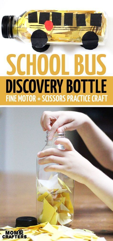 Click for a sweet tutorial on how to make a school bus discovery bottle – a grea…