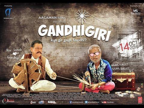 Gandhigiri Official Trailer Starring Om Puri, Sanjay Mishra & Mukesh Tiwari