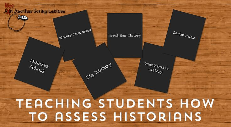 FREE HISTORIOGRAPHY FLASHCARDS and LESSON IDEAS! // Not Another Boring Lecture! //