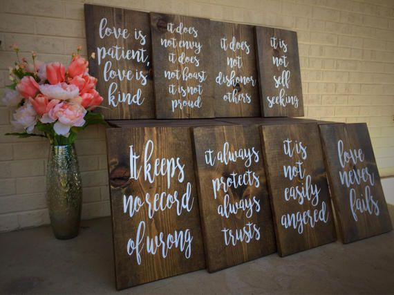 Love is Patient, Love is Kind aisle signs | Rustic Wedding Decor | Country Wedding Aisle Signs | Outdoor Wedding Decor