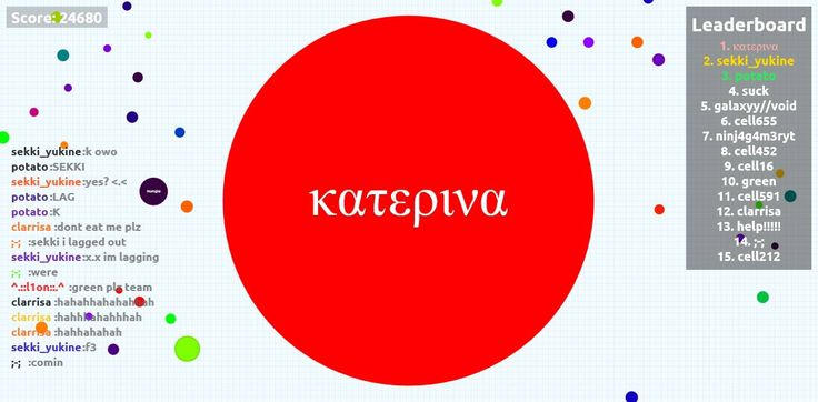 I Playing agarioplay.org