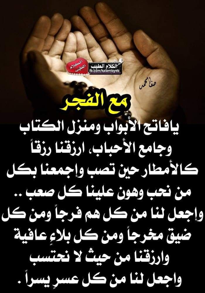 Pin By The Noble Quran On I Love Allah Quran Islam The Prophet Miracles Hadith Heaven Prophets Faith Prayer Dua حكم وعبر احاديث الله اسلام قرآن دعاء Quotes Islam Arabic Quotes