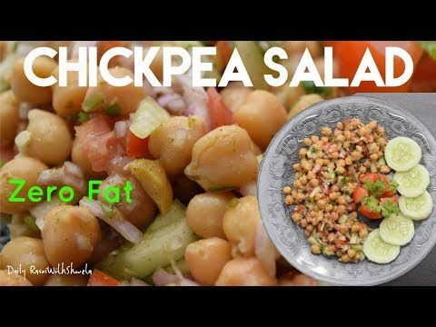 Chickpea Salad in Hindi | Zero Fat Recipe | Quick and Healthy Salad | Indian Party Starter - YouTube