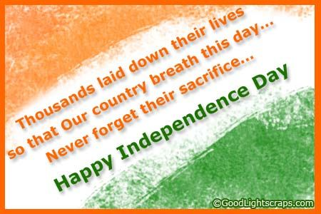 indian independence day lights, images | day also you can get independence day sms messages here