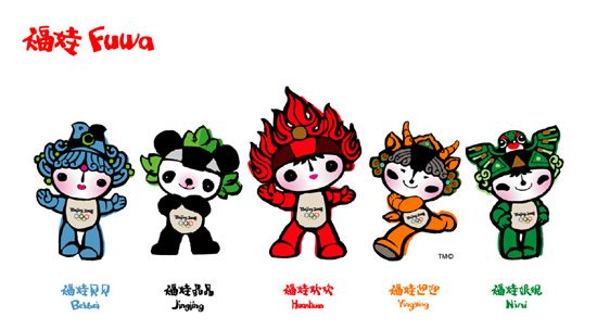 Official mascots for 2008 Beijing Olympics