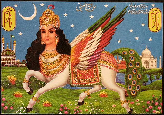 Out of Their Love They Made It: A Visual History of Buraq | The Public Domain Review
