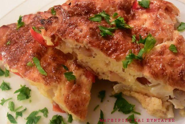 Ομελέτα φούρνου γευστικότατη στα γρήγορα για εύκολη λύση !!! ~ ΜΑΓΕΙΡΙΚΗ ΚΑΙ ΣΥΝΤΑΓΕΣ