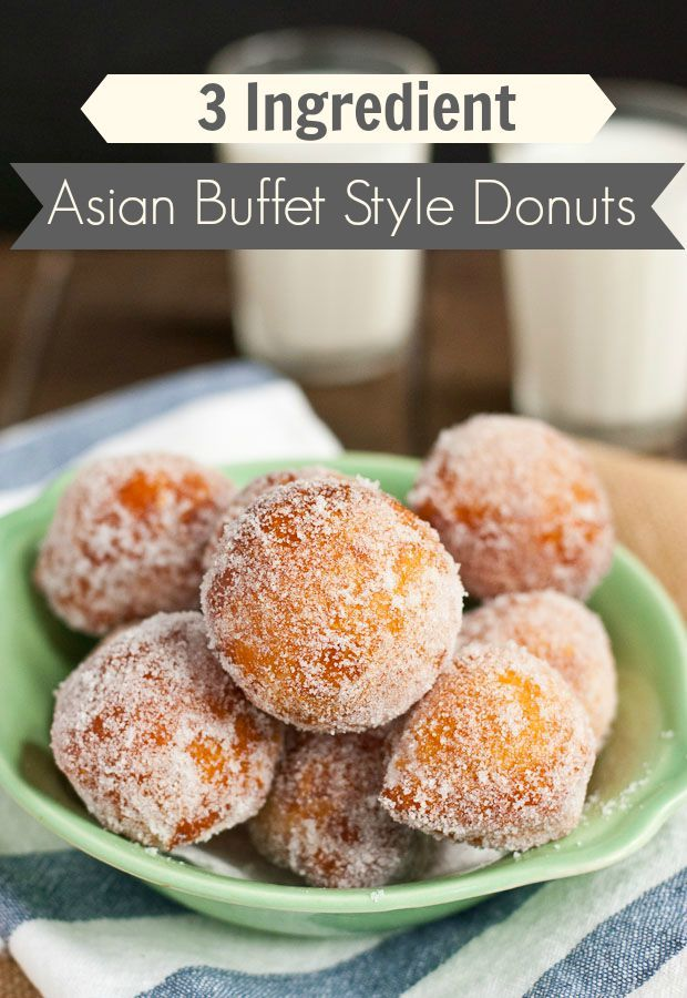 These ridiculously easy Chinese Donuts require only 3 ingredients and taste just like the ones at the Chinese buffet!