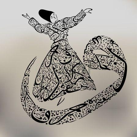 derviche et lettre de calligraphie arabe